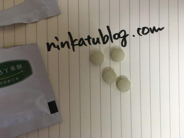 BABY葉酸4粒