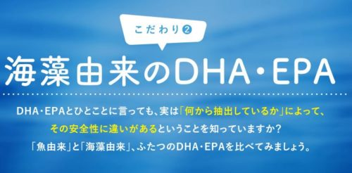ノコア葉酸DHAEPA