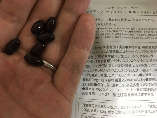 ノコア葉酸6粒