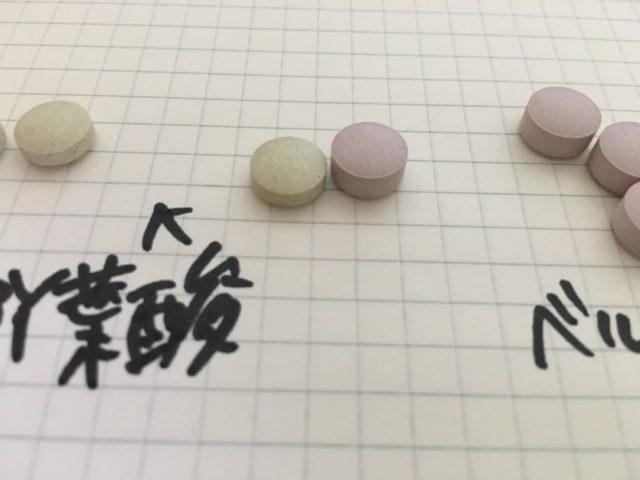 ベルタ葉酸とBABY葉酸の飲みやすさ比較