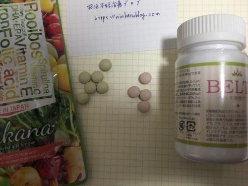 ベルタ葉酸とマカナ